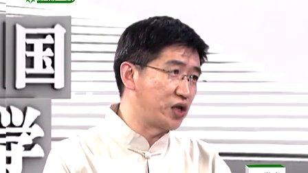 视频课堂:国学堂 乱世中的富贵名医 李东垣1