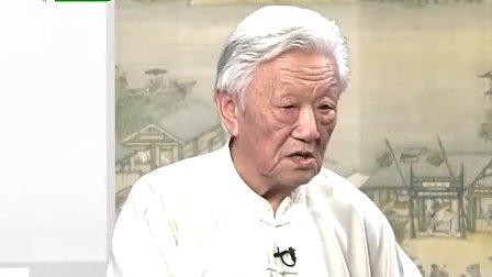 视频课堂:国学堂 中国文化三大护身符系列(三) 生命本能的奥秘