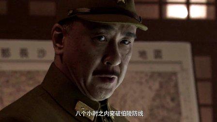 《长沙保卫战》第30集剧照