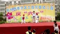 视频: 河南先锋跆拳道老鸦陈道观