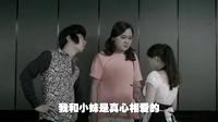 《万万没想到》第七集:标准偶像剧