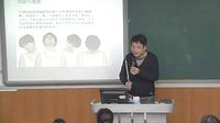 《素描头像基础》高二美术优质课视频-深圳周永生