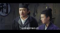 《名侦探狄仁杰》第11集:元芳回归催人泪下