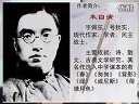 荷塘月色--整節課例_初中語文廣東名師課堂教學展示視頻