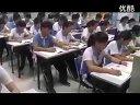 漢家寨--整節課例_初中語文廣東名師課堂教學展示視頻