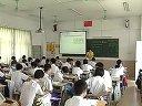 八年級品德優質展示下冊《我們享有廣泛的權利 》_人教版