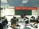 八年級科學優質課展示上冊《生態系統的穩定性》浙教版__陳老師