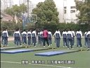 《蹲踞式跳遠》-史亞娟-名師課堂初中體育與健康