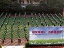 最終稿 成都市海濱小學校園花樣跳繩特色體育活動展示