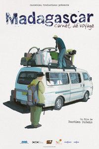 马达加斯加:旅行日记