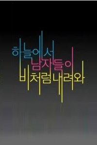 精裝追靚仔2010
