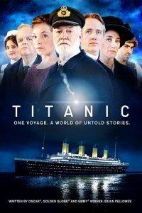 泰坦尼克號