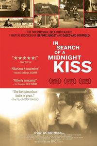 寻找午夜之吻