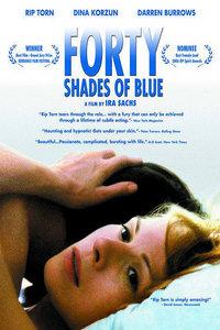 蓝色的40道阴影
