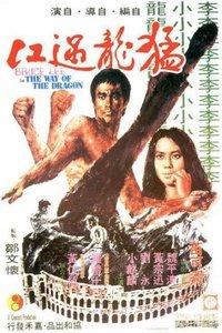 猛���^江1972
