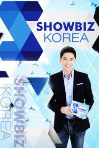 ShowbizKorea2014
