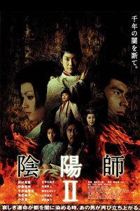 《阴阳师2》BD高清在线观看