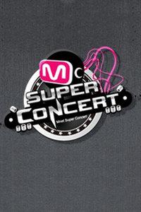 M超級演唱會2010