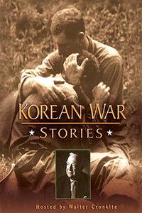 朝鮮戰場背后的故事