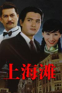 上海��1重映版