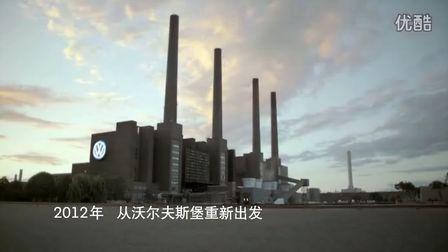 上海大眾新桑塔納上市宣傳片