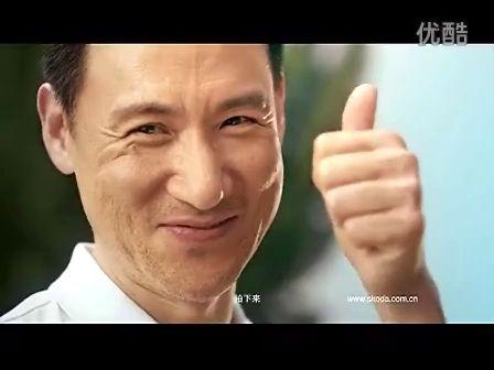 試駕上海大眾斯柯達速派