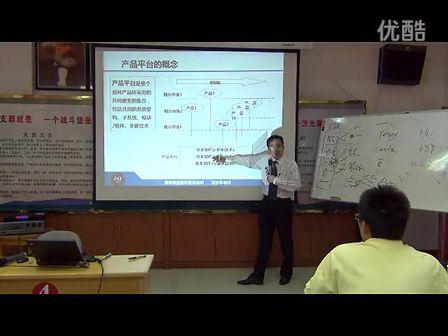 高效研發體系課程片段