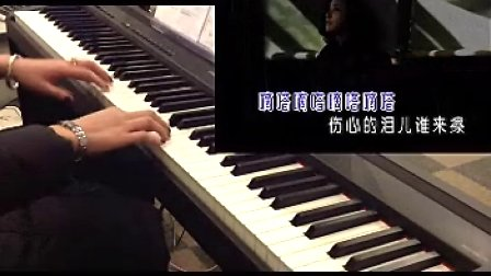 滴答——北京爱情故事主题曲