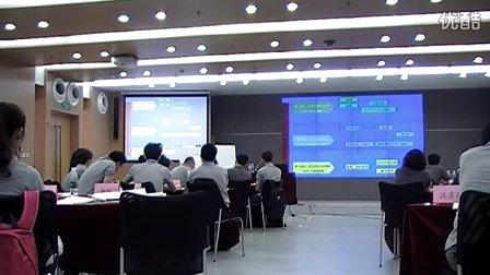 匯師經紀--趙又德--生產計劃與物料控制