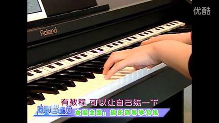 [专访]趣乐钢琴学习机,让你变身钢琴达人!
