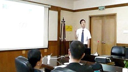 张晓毅讲师授课视频