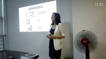 匯師經紀--吳李琴--蘇州TTT課程演繹技巧