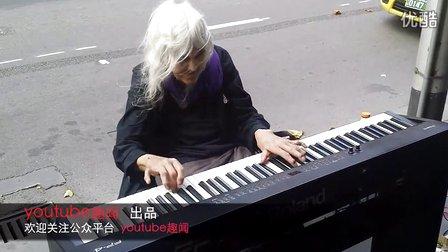 墨尔本街头钢琴艺术家 90多岁的老奶奶。。。