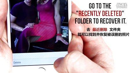 iPhone6的9大使用诀窍